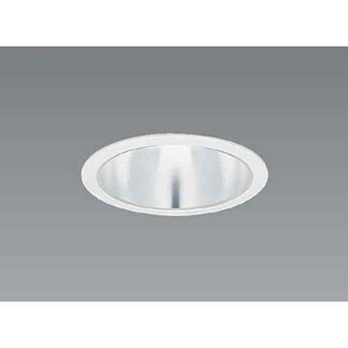 遠藤照明,調光調色ベースダウンライト,鏡面マットコーン,Φ125,白,4000TYPE,ERD7587W