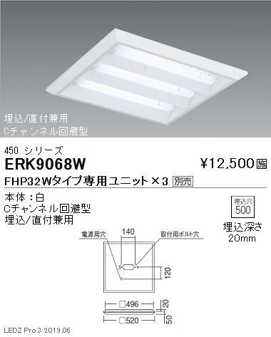 遠藤照明,施設照明,高演色スクエアベースライト,本体,450シリーズ,埋込/直付兼用,下面開放形,ERK9068W