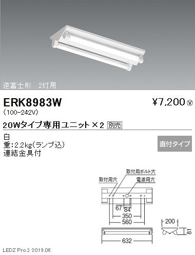 遠藤照明,施設照明,直管形LEDベースライト,本体,20Wタイプ,直付,逆富士形,2灯用,ERK8983W