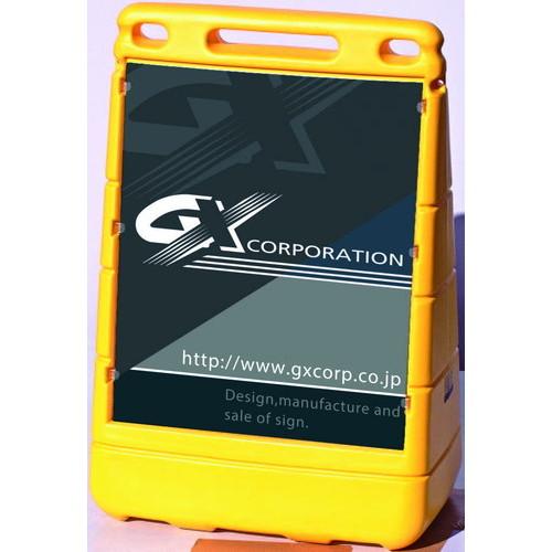 GX,バリアポップサイン本体(面板別)G-5070-Y/G-5070-G
