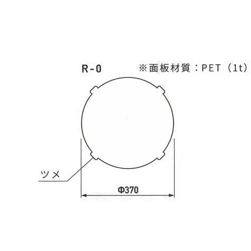 GX,カーブミラーサイン,白無地面板,R-0