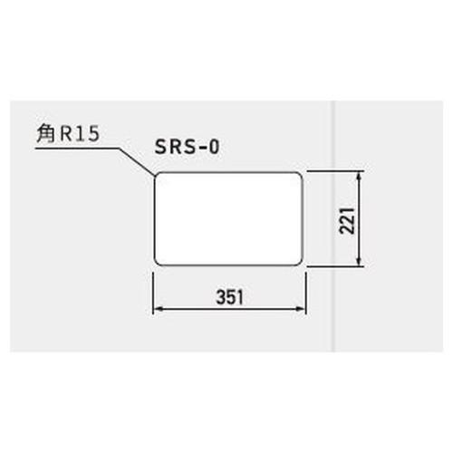 GX,スーパーカーブミラーサイン,下面板(白無地)SRS-0