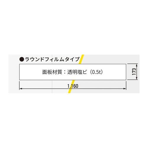 GX,キュービックサイン,白無地面板,ラウンドフィルムタイプ(透明)