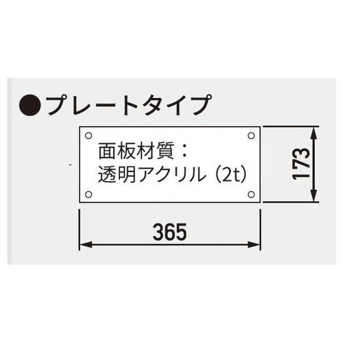 GX,キュービックサイン,白無地面板,プレートタイプ(透明)