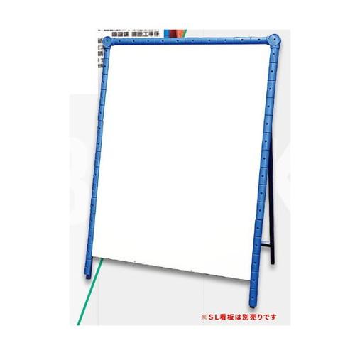 GXエア・ブロック幅1100用看板セットG-AB1100なら看板材料.comの商品画像