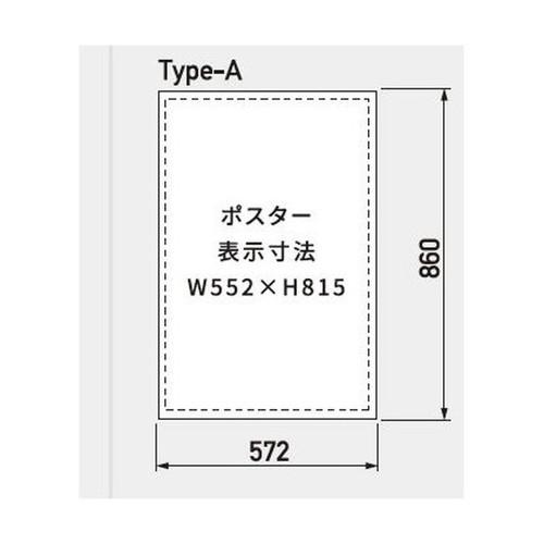 GXアキュート透明アクリル板Type-A用なら看板材料.comの商品画像