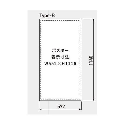 GX,アキュート,透明アクリル板,Type-B用