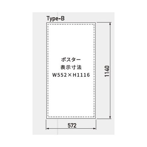 GXアキュート透明アクリル板Type-B用なら看板材料.comの商品画像