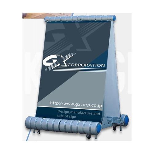 GXバズーカサインW2400タイプG-6060-4なら看板材料.comの商品画像
