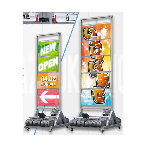 GXスーパーバズーカサインW1500タイプG-6050-1なら看板材料.comの商品画像