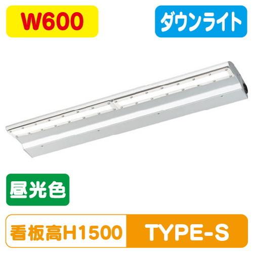 岩崎電気,EBL20106D/DSAN9,LED投光器,レディオックカトラス,type-S,600L,昼光色,ダウンタイプ