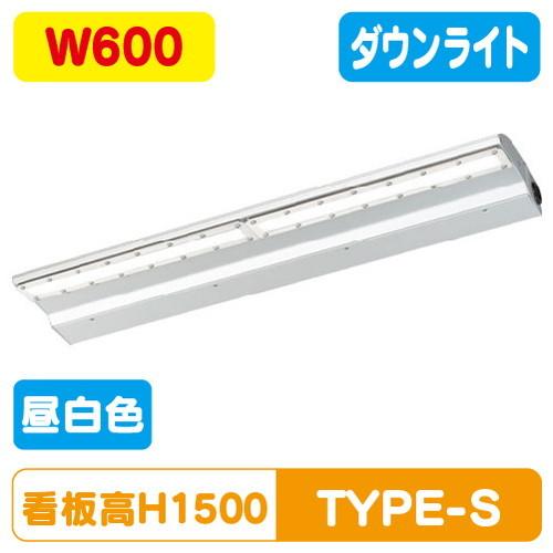 岩崎電気,EBL20106D/NSAN9,LED投光器,レディオックカトラス,type-S,600L,昼白色,ダウンタイプ