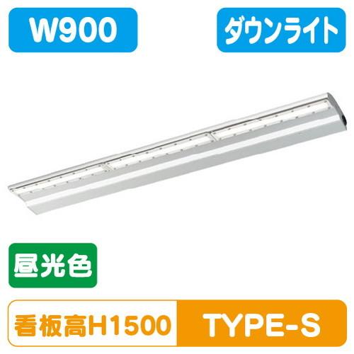 岩崎電気,EBL20109D/DSAN9,LED投光器,レディオックカトラス,type-S,900L,昼光色,ダウンタイプ