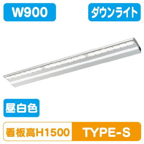 岩崎電気,EBL20109D/NSAN9,LED投光器,レディオックカトラス,type-S,900L,昼白色,ダウンタイプ