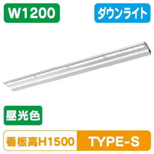 岩崎電気,EBL20112D/DSAN9,LED投光器,レディオックカトラス,type-S,1200L,昼光色,ダウンタイプ
