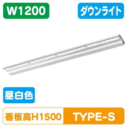 岩崎電気,EBL20112D/NSAN9,LED投光器,レディオックカトラス,type-S,1200L,昼白色,ダウンタイプ
