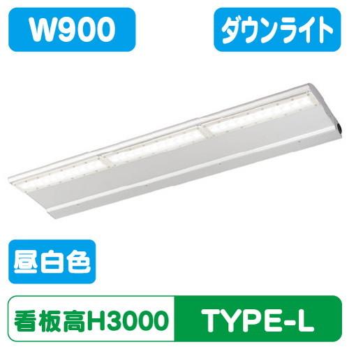 岩崎電気,EBL20209D/NSAN9,LED投光器,レディオックカトラス,type-L,900L,ダウンタイプ,昼白色