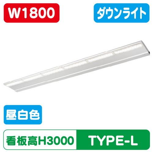 岩崎電気,EBL20218D/NSAN9,LED投光器,レディオックカトラス,type-L,1800L,ダウンタイプ,昼白色