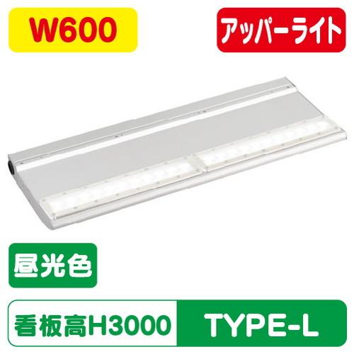 岩崎電気,EBL20306U/DSAN9,LED投光器,レディオックカトラス,type-L,600L,アッパータイプ,昼光色