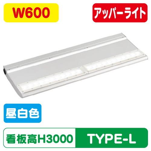 岩崎電気,EBL20306U/NSAN9,LED投光器,レディオックカトラス,type-L,600L,アッパータイプ,昼白色