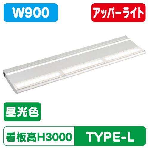 岩崎電気,EBL20309U/DSAN9,LED投光器,レディオックカトラス,type-L,900L,アッパータイプ,昼光色