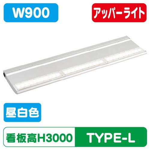 岩崎電気,EBL20309U/NSAN9,LED投光器,レディオックカトラス,type-L,900L,アッパータイプ,昼白色
