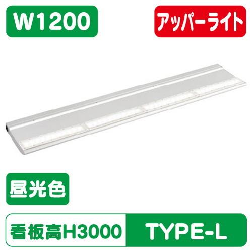 岩崎電気,EBL20312U/DSAN9,LED投光器,レディオックカトラス,type-L,1200L,アッパータイプ,昼光色
