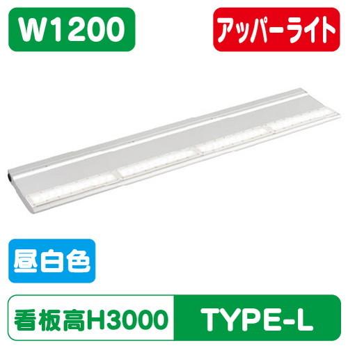 岩崎電気,EBL20312U/NSAN9,LED投光器,レディオックカトラス,type-L,1200L,アッパータイプ,昼白色