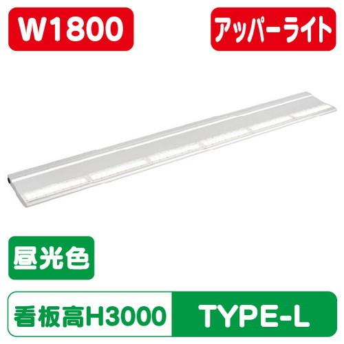 岩崎電気,EBL20318U/DSAN9,LED投光器,レディオックカトラス,type-L,1800L,アッパータイプ,昼光色