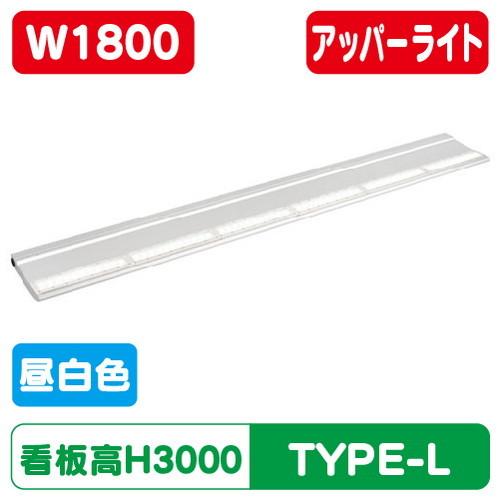 岩崎電気,EBL20318U/NSAN9,LED投光器,レディオックカトラス,type-L,1800L,アッパータイプ,昼白色