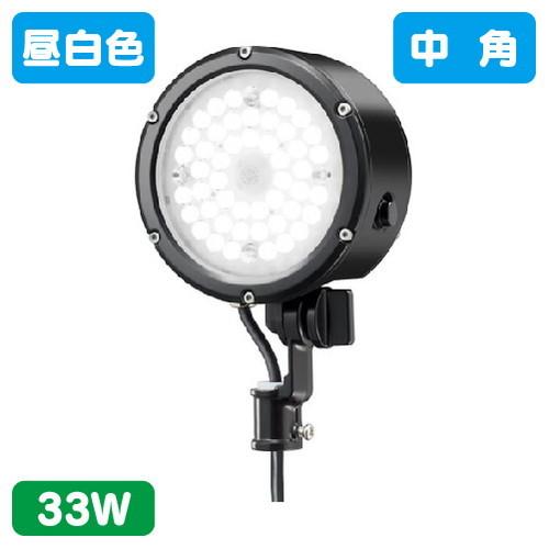 岩崎電気,E30015M/NSAN9/BK,LED投光器,レディオックフラッドルント,33Wタイプ,中角