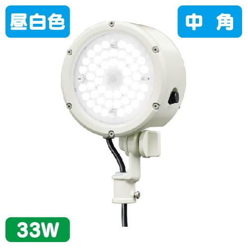 岩崎電気,E30015M/NSAN9/W,LED投光器,レディオックフラッドルント,33Wタイプ,中角
