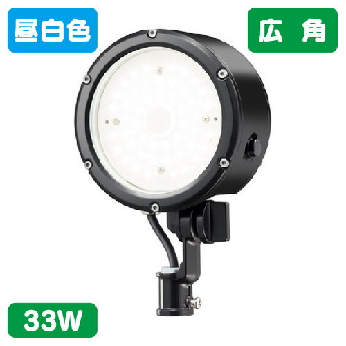 岩崎電気,E30015W/NSAN9/BK,LED投光器,レディオックフラッドルント,33Wタイプ,広角,セルフバラスト水銀ランプ300W