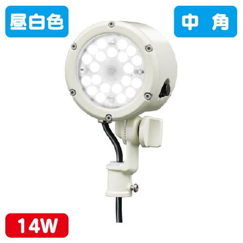 岩崎電気,E30014M/NSAN9/W,LED投光器,レディオックフラッドルント,14Wタイプ,中角