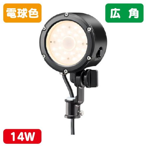 岩崎電気,E30014W/LSAN9/BK,LED投光器,レディオックフラッドルント,14Wタイプ,広角