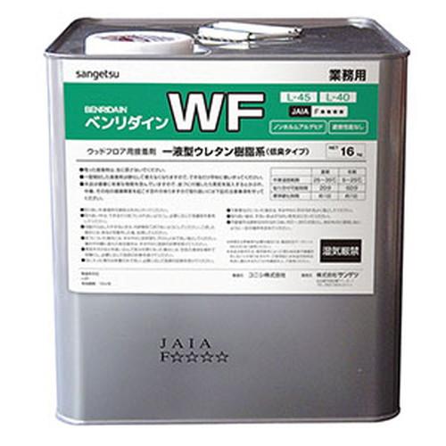 サンゲツ,接着剤,床用,ウッドフロア専用接着剤,WF,BB-377