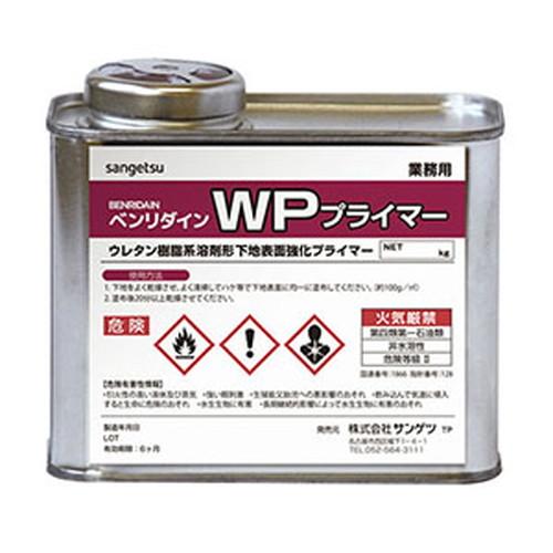 サンゲツ,接着剤用品,床用,ノンスキッドステップ専用下地調整剤,WPプライマー,BB-507