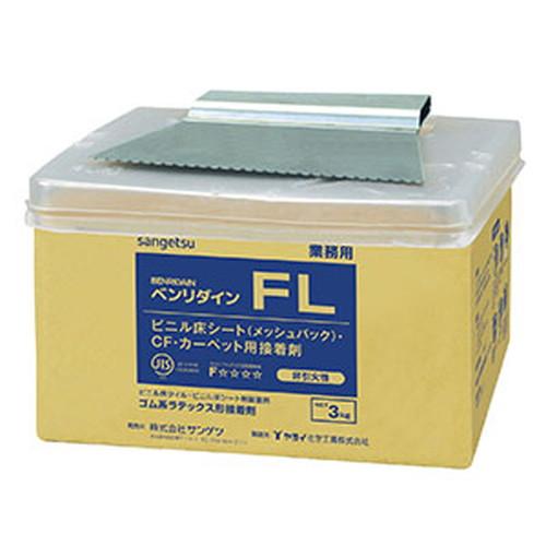 サンゲツ,接着剤,床用,ゴム系ラテックス形,FL,3kg,BB-523