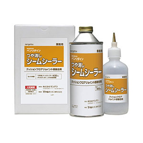 サンゲツ,シーリング剤,床材,クッションフロア専用目地処理剤,つや消しシームシーラーセット,BB-536