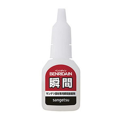 サンゲツ,接着剤,床用,瞬間接着剤,ベンリダイン瞬間,BB-546
