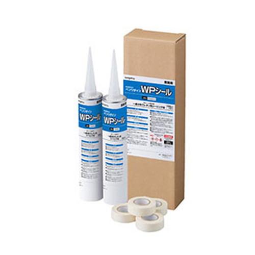サンゲツ,シーリング剤,床用,ノンスキッド専用端部処理剤,WPシール,BB-565~BB-570