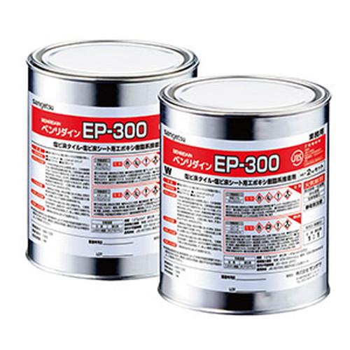 サンゲツ,接着剤,床用,耐湿工法用接着剤(2液性)EP,1kg,BB-575