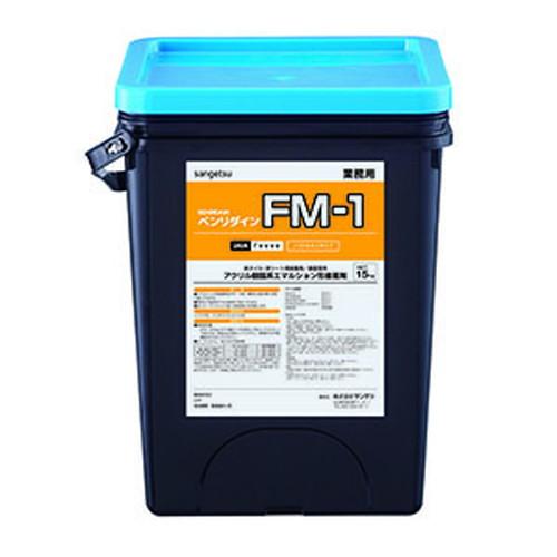 サンゲツ,接着剤,床用,巾木専用接着材・垂直面施工専用接着剤,FM-1,15kg,BB-578