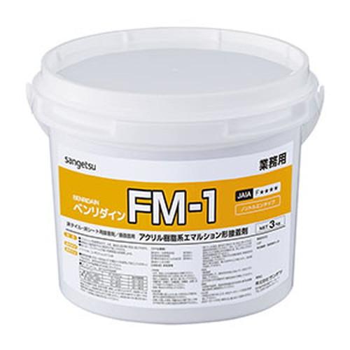 サンゲツ,接着剤,床用,巾木専用接着材・垂直面施工専用接着剤,FM-1,3kg,BB-580