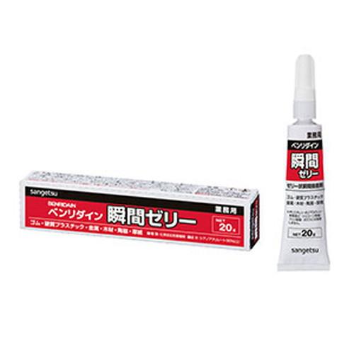 サンゲツ,接着剤,床用,瞬間接着剤,ベンリダイン瞬間ゼリー,BB-589