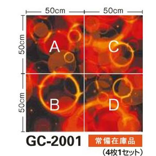 サンゲツ,カーペットタイルGC,グラフィカカーペットタイル,グラフィカ,カットパイル,COMMERCIAL,SPACE,GC-2001