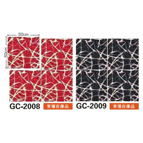 サンゲツ,カーペットタイルGC,グラフィカカーペットタイル,グラフィカ,カットパイル,COMMERCIAL,SPACE,GC-2008~GC-2009