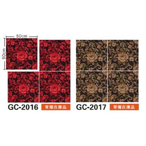 サンゲツ,カーペットタイルGC,グラフィカカーペットタイル,グラフィカ,カットパイル,COMMERCIAL,SPACE,GC-2016~GC-2017
