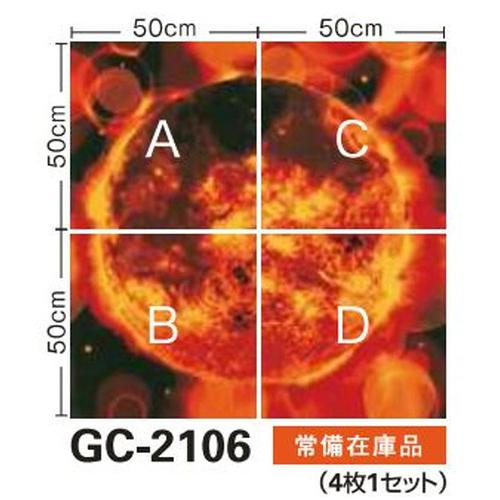 サンゲツ,カーペットタイルGC,グラフィカカーペットタイル,グラフィカ,カットパイル,COMMERCIAL,SPACE,GC-2106