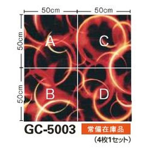 サンゲツ,カーペットタイルGC,グラフィカカーペットタイル,グラフィカ,カット&ループ,COMMERCIAL,SPACE,GC-5003